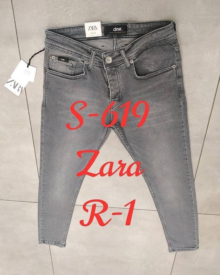 هل تبحث عن ارقى وانسب الأسعار شركة Greenpoll لديها الحل تميز بأرقى الموديلات التركية وأفضل الخامات سهولة في التعامل In 2020 Skinny Skinny Jeans Zara