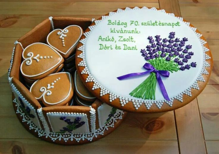 Cookie box by Nagy Adrienn