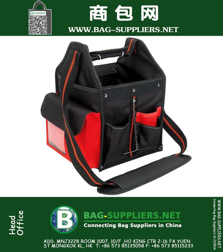 9 in. Electrician's Tool Bag, ZY-TLAE058