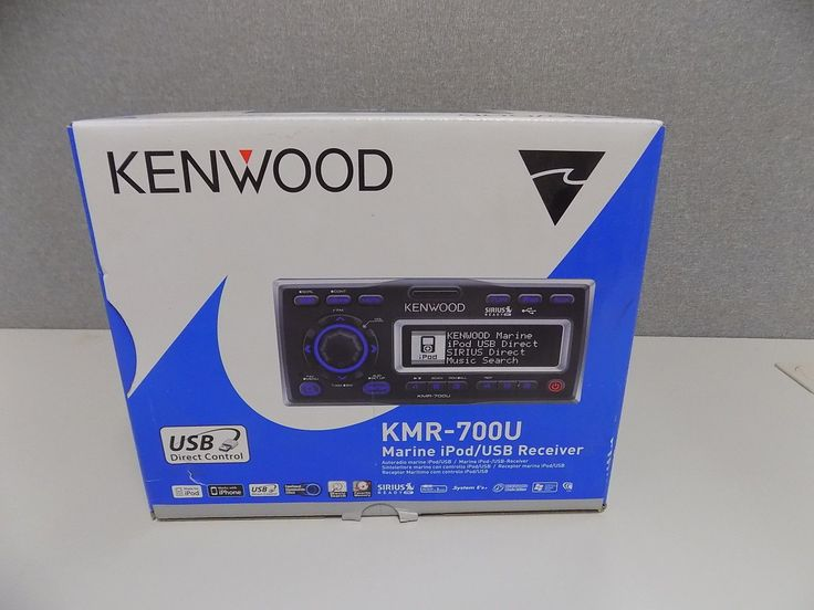 NEW Kenwood KMR-700U Marine Deck w/ USB & AUX