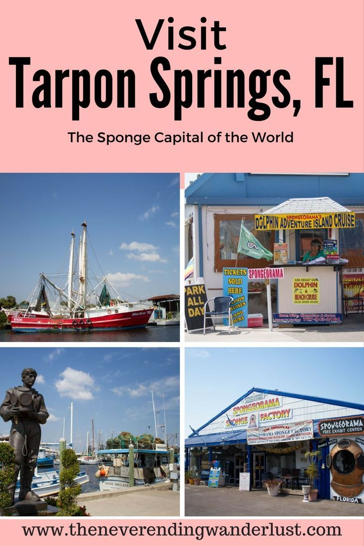 Visit Tarpon Springs Florida - The Sponge Capital of the World. Great food and shopping - read more for details! ****************************************** Tarpon Springs | Florida | Tarpon Springs Sponge Docks | Sponge Docks | Greek Food | Greek Food in Florida | Visit Florida | What to do in Florida | Best food in Florida | Florida Street Art