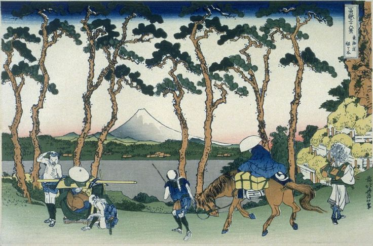 View of Mt. Fuji from Hodogaya on the Tokkaido by Hokusai