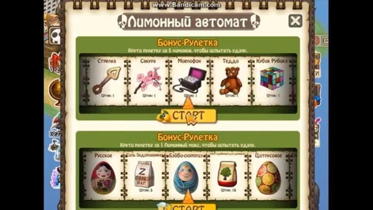 К😉вест дома и комментариями )).мыльная опера в зомби ферме (3)