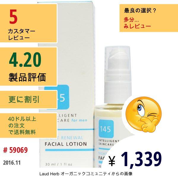145 Intelligent Skincare For Men #IntelligentSkincareForMen #EarthScience #バスビューティー #フェイシャルケア #クリーム #ローション美容液