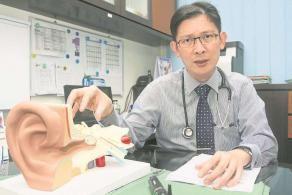 2016年03月01日 - 膽脂瘤型中耳炎‧影響顏面神經致面癱 - 良醫 - 光明日報