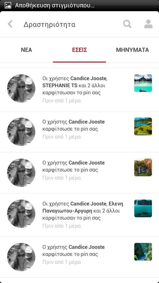 Candice Jooste