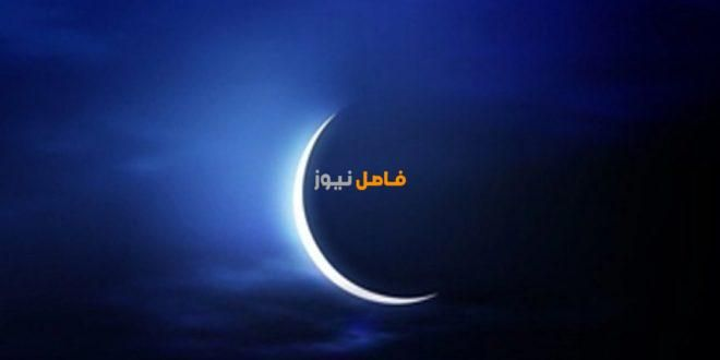 استعد من دلوقت واعرف كم باقي على شهر رمضان 2020