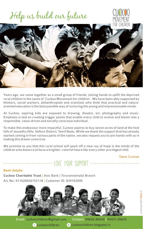 Cuckoo - E.Mailer Campaign