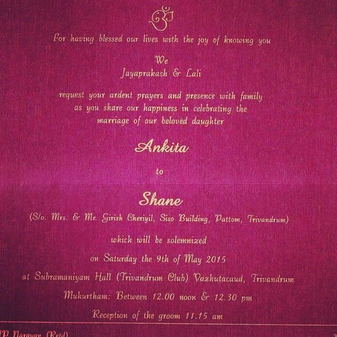 My wedding invitation wording.   Kerala, South Indian wedding. #ShaneAndAnkitaWedding