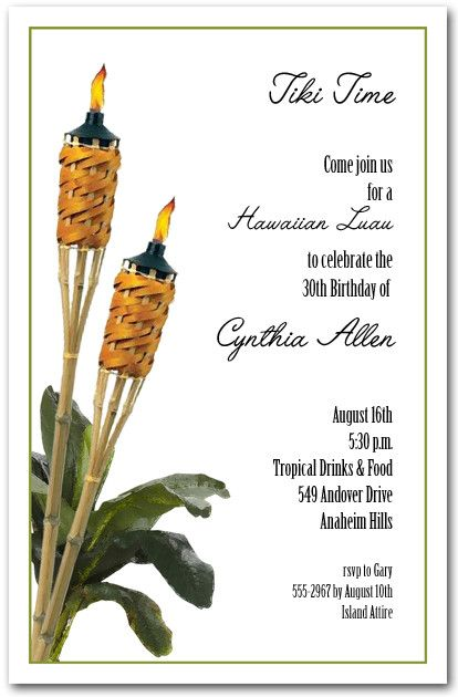 Tropical Tiki Torches Party Invitations - perfect for summer parties, cookouts, birthday parties - see our entire invitation collection at Announcingit.com