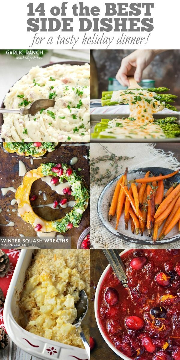 While the entree is the centerpiece of our holiday feast, it doesn't make a meal on its own. In this collection you'll find 15 of the best side dishes to help make your holiday a tasty one! I hope this helps to make planning your special meal a little easier! Happy Holidays!