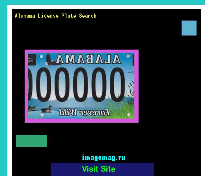 Alabama license plate search 151422 - The Best Image Search