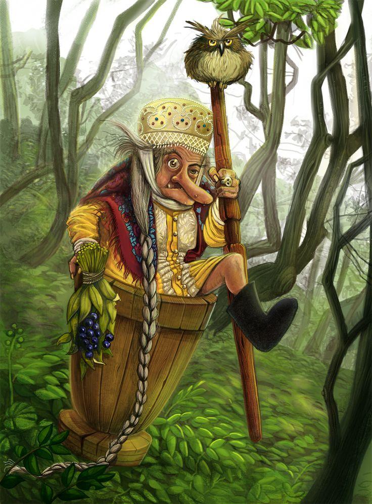 Baba-Yaga children book illustration | Photoshop Concept ...