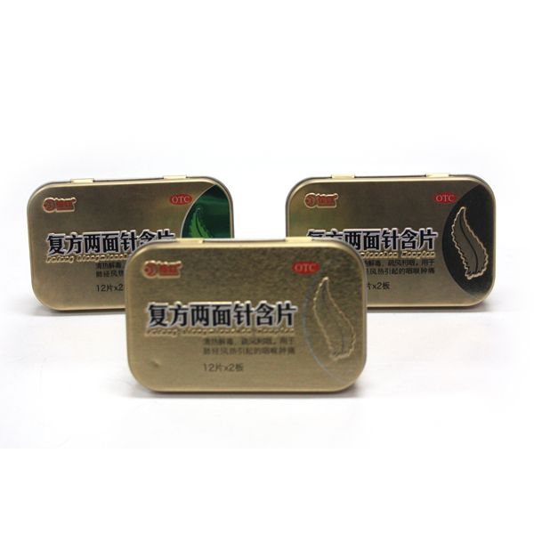 These small metal pill tin boxes look great and feel great.