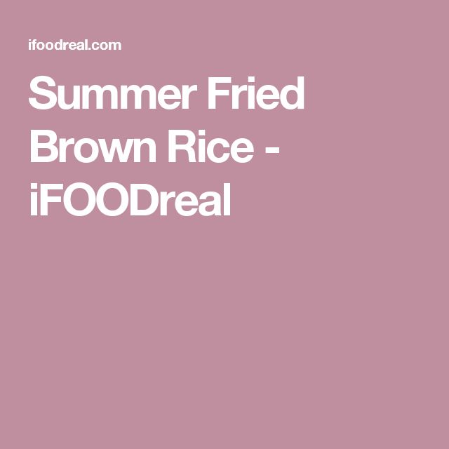Summer Fried Brown Rice - iFOODreal