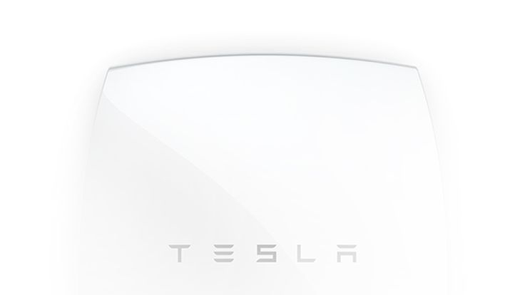 Tesla invite for April 30th event teases 'the missing piece'