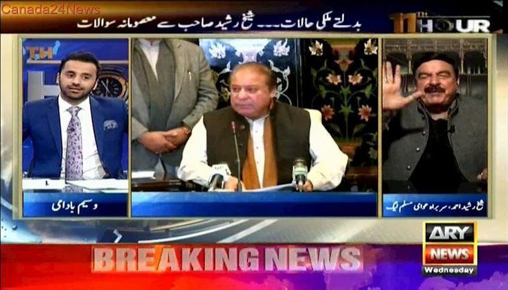 What is Nawaz Sharif up to? answers Sheikh Rashid