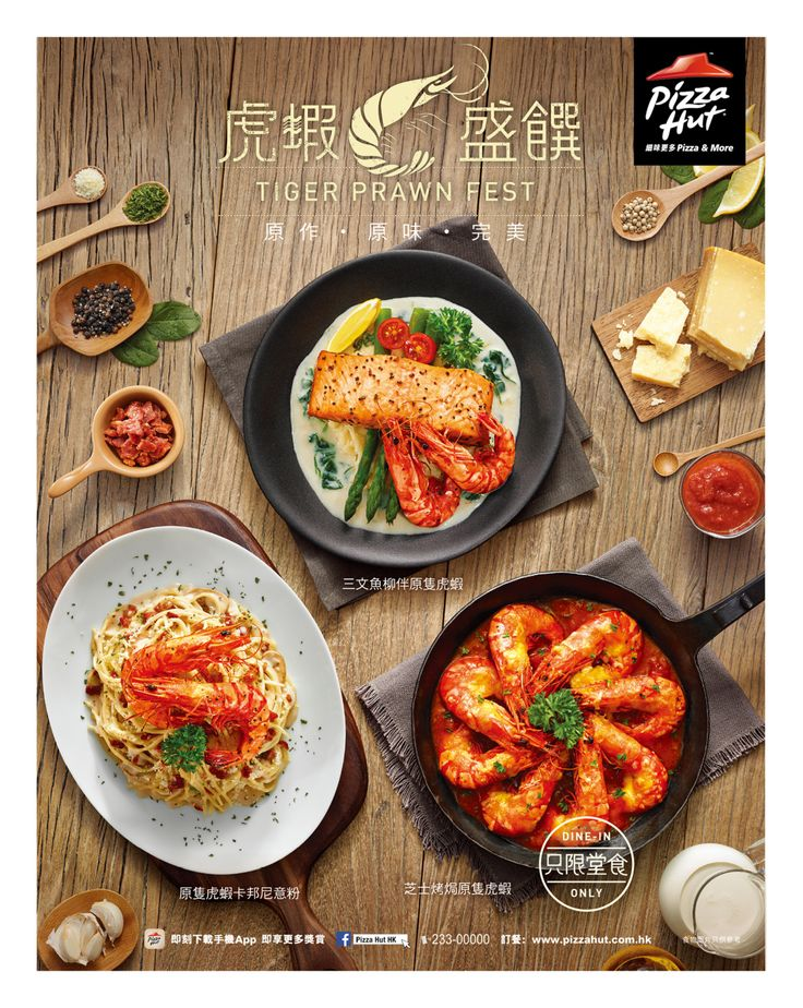 487 best HK Food Beverage images on Pinterest Beverage Hong