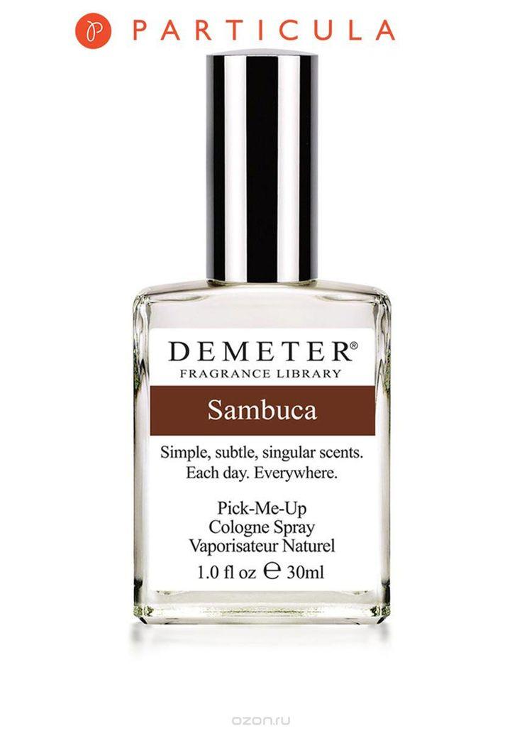 """духи-спрей """"Sambuca""""/""""Самбука"""" от Demeter Fragrance Library/Деметр #самбука #деметр #духиспрей #мужскойпарфюм"""