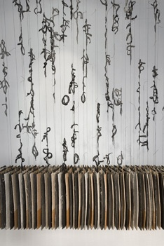 Stream of consciousness (detail) - Wei Lin Yang