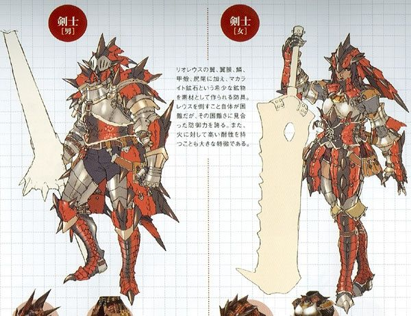 Monster Hunter Freedom 2 Concept Art https://www.facebook.com/CharacterDesignReferences