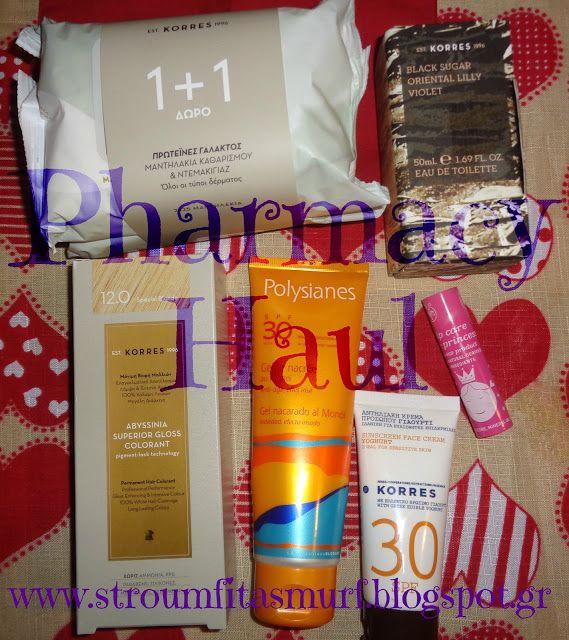 Stroumfita Smurf: Pharmacy Haul/Αγορές από Φαρμακείο