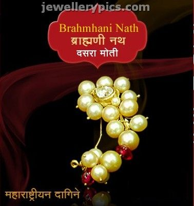 Traditional Maharashtrian jewellery collection ~ Brahmani ghat nath