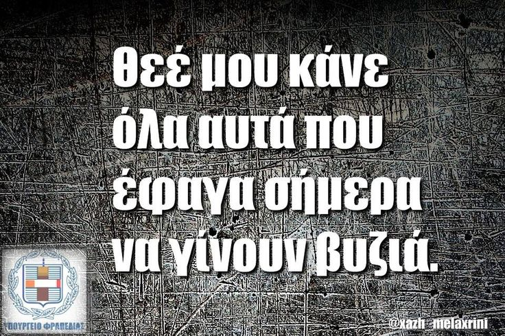 hahahaah