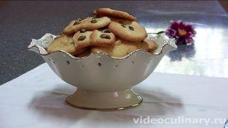 Печенье из песочного теста - фото-рецепт и видео рецепт - Видео-Кулинария
