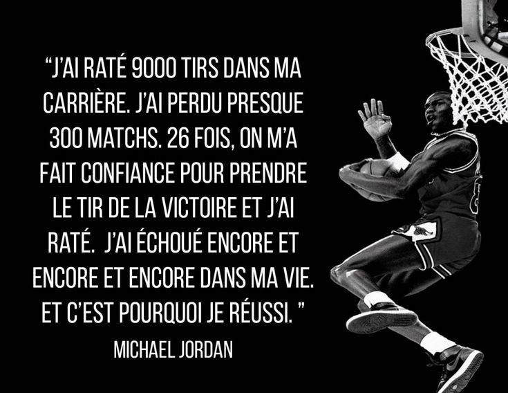 Citation de Michael Jordan sur la réussite
