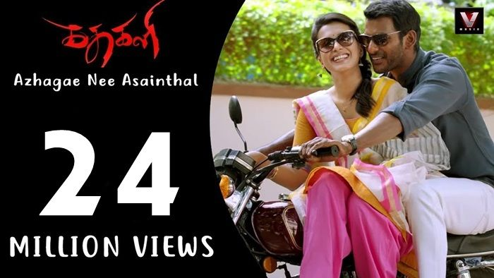 Azhagae Nee Asainthal Video Song Download Kathakali 2016 Tamil In 2020 Songs News Channels Live News