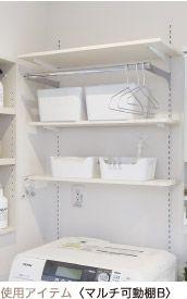洗面脱衣室/トイレ/ユーティリティ 片付く収納の家「MONOプレイス」 ウィザースホーム