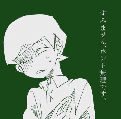 osomatsu-san and choromatsu image