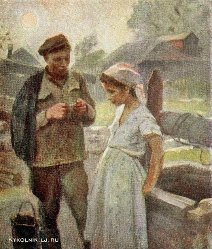 «Впечатления дороже знаний...» - Изобразительное искусство СССР. Свидание... 4