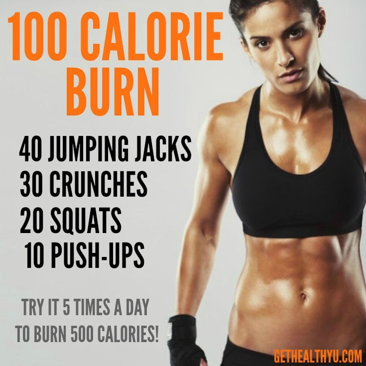 Quick and Easy 100 Calories! Perfect for a commercial break or a lunch break on days when you can't get to the gym! #Fitness #Workout