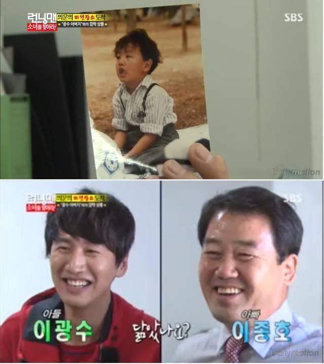 [Spoilers] Lee Kwang Soo runs into his family on 'Running Man' | allkpop.com
