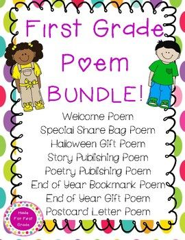 Here are eight ORIGINAL poems to give to your first graders for different celebrations and events throughout the year! Many can be used as labels to attached to a gift! The product includes: 1. Welcome Poem 2. Special Share Bag Poem 4. Story Publishing Poem 5.