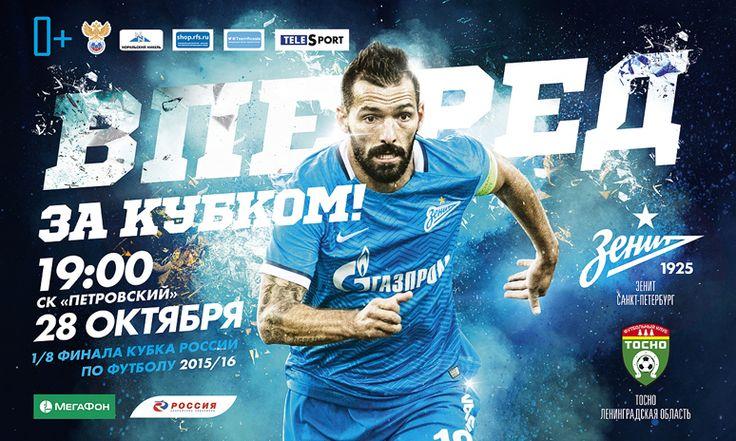 Zenit CR, Danny, poster, advertising.