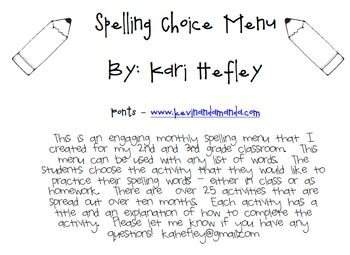 Here are two of my popular Spelling items bundled to save you money!  The first product is my monthly spelling menu with 25 different activities.  The second product is spelling task cards that show the same 25 activities.  Both the menu and task cards can be used with any list of words.