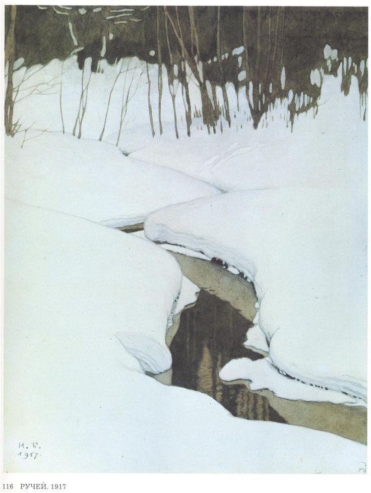 """Creek"" by Ivan Bilibin, 1917"