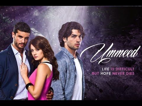 Umeed Ki Kahani Episode 3 HD urdu hindi | umeed ki kahani