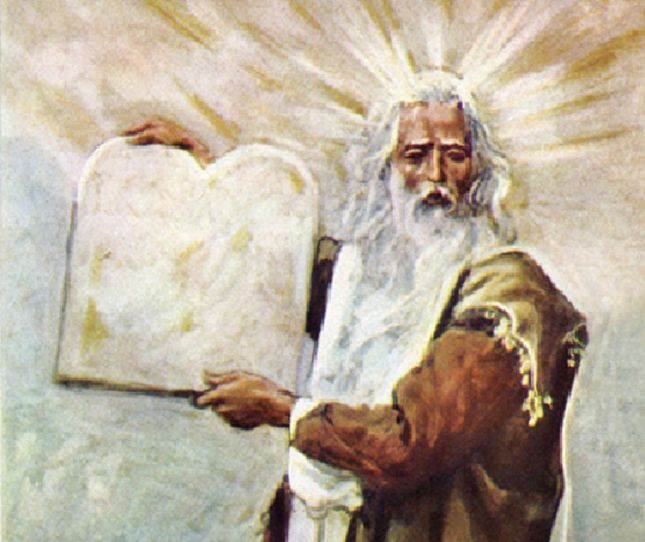 the first five books of moses pdf