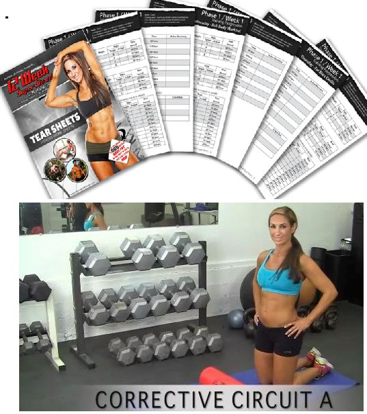 Have you ever wished you could have TEAR SHEETS to keep track of WHAT to do at the gym and FULL VIDEO instruction to teach you the RIGHT form?    It is ALL HERE! Just PART of what you get with the 12-week Super Shred! Super Shred book, over 100 workout tear sheets, over 50 demo videos will full instruction and 12 weeks of nutrition planning.    Learn more here: http://nataliejillfitness.com/12-week-super-shred/ #weightloss #diet #fatloss #nutrition #fit #workout #shredded #lean