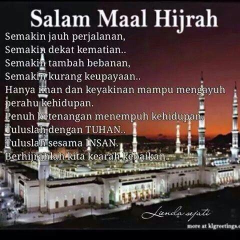 Salam Maal Hijrah