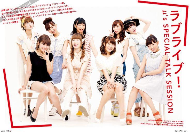 Kubo Yurika, Pile, Iida Riho, Tokui Sora, Uchida Aya, Nitta Emi, Kusuda Aina, Nanjo Yoshino and Mimori Suzuko