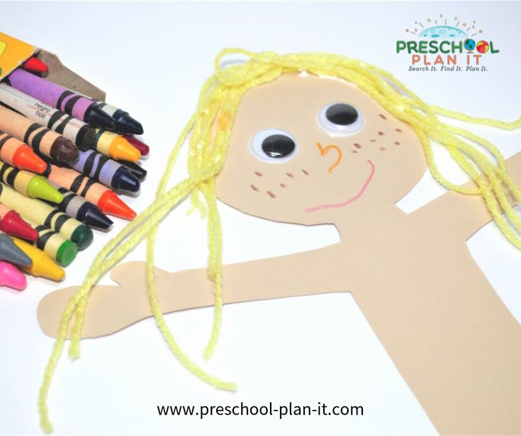 All About Me Preschool Activities Theme | All about me ...