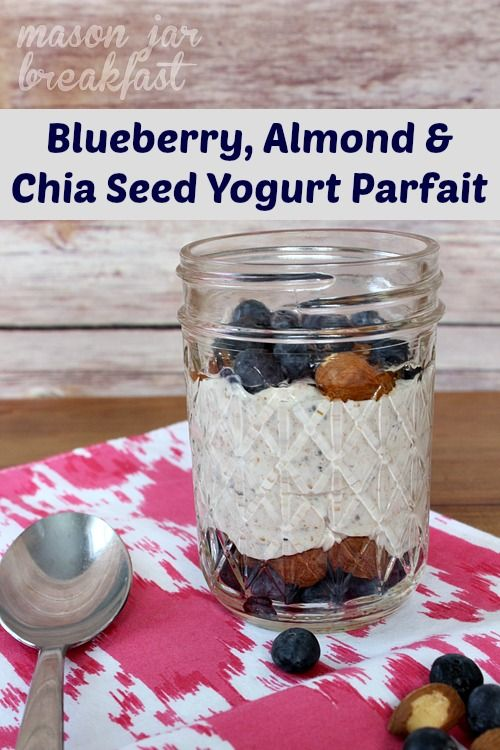 Are you a super mom (or dad)? Then don't you deserve super food? Whether you need the energy to take on your arch nemesis or just get the kids to all their extracurriculars, try this Mason jar breakfast. This Mason jar recipe is loaded with good for you ingredients like chia seeds.