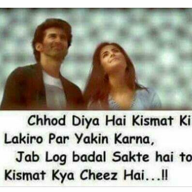 17+ best images about Hindi quotes on Pinterest | Quotes ...