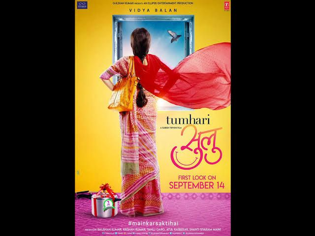 Quality Movies : TUMHARI SULU 2017 full Hd 400mb