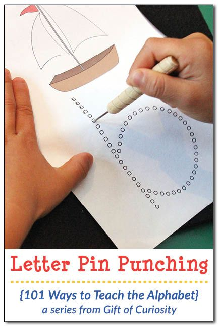 Free Montessori-inspired Letter Pin Punching Pages to help kids learn their letters while developing the fine motor control needed for writing. Letter pin punching is a great way to teach the alphabet! || Gift of Curiosity